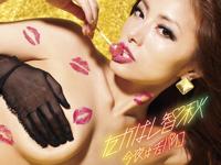 声優・たかはし智秋 デビューCD「今夜はチュパ♥リコ」のジャケ写がセクシー&PVはもっとセクシーらしい