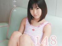 みなみ 新作AV  「みなみ 148cm」 8/26 動画先行配信