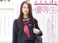 立花優美 10/1 AVデビュー 「純真美少女 優等生 立花優美」