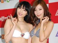 森下悠里&横山美雪が「ふたりエッチ」DVD発売記念イベント