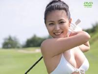 川村ゆきえがビキニでゴルフレッスンするDVD 「川村ゆきえの水着でゴルフ」 9/23 リリース