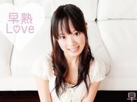 9/16(金) 22:00~ DMMライブチャットに「早乙女らぶ」登場
