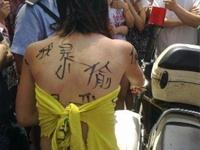 中国で女性の泥棒が捕まった後群集に服と下着を切り捨てられ辱めを受けたらしい