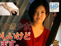 素人美女 無修正動画 「恥ずかしいけど頑張ります。 小谷和美 19歳」 11/1 リリース