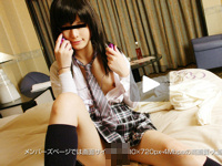 素人美女 無修正動画 「制服美少女と性交 カリン 18歳」 12/2 リリース
