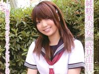 武井由佳 2012/1/1 AVデビュー 「純粋美少女 武井由佳」