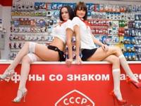 ロシアのセクシーな店員のいる携帯ショップ