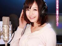 くさかべめい 1/19 AVデビュー 「処女喪失 未来のアイドル声優 くさかべめい(19才)」