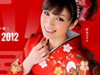 美女専門の無修正動画サイト 一本道で 12/31 新作無修正動画10本同時配信
