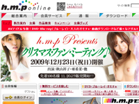 12/23 「h.m.p専属女優が夢の共演!! クリスマス・ファン・ミーティング♪」開催