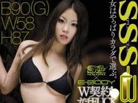 http://sexynews24.blog50.fc2.com/blog-entry-14141.html