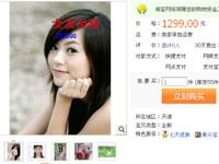中国で「レンタル恋人」が人気らしい