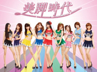 セクシーユニット「美脚戦隊スレンダーDX」が1stシングル「美脚時代」でCDデビュー