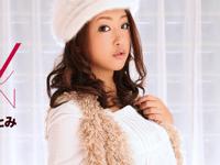 鈴木さとみ 無修正動画 「鈴木さとみ Model Collection select...109 ポップ」 1/28 リリース