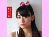 AKB48高橋みなみの母が15歳少年と淫行容疑で逮捕?