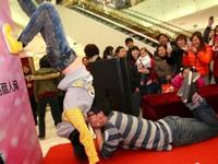 中国各地でバレンタイン・キス大会開催