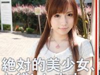 http://sexynews24.blog50.fc2.com/blog-entry-15328.html