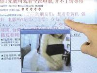 中国当局がポルノサイト取り締まりで約7000の成人向けサイト閉鎖、3470人を拘束
