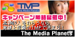 TMP アダルトアフィリエイト