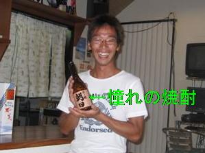 朝日壱乃醸
