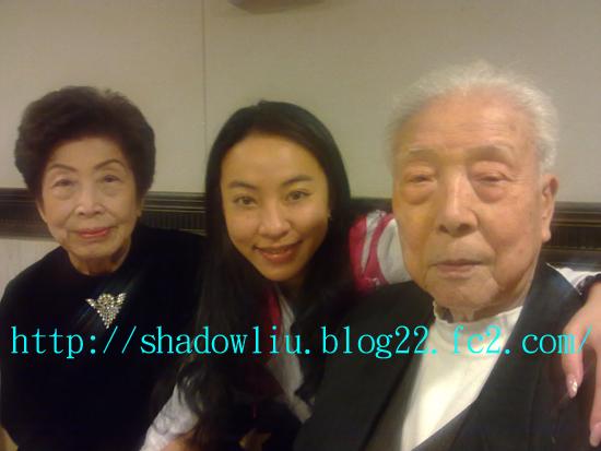 爺爺91歲生日
