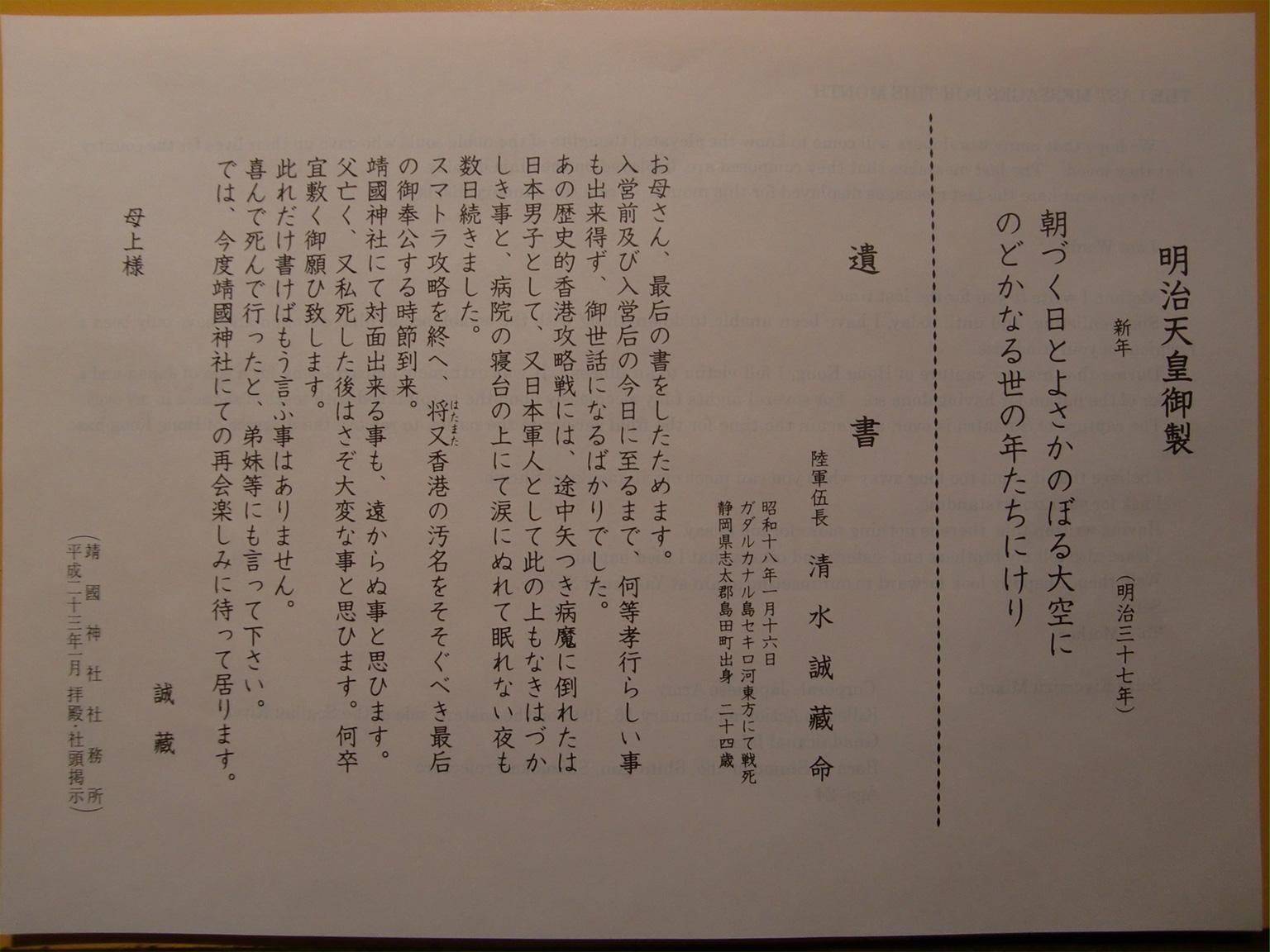 r120102.jpg