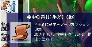 02466.jpg
