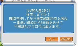 884.jpg