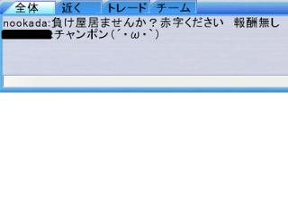image_01.jpg