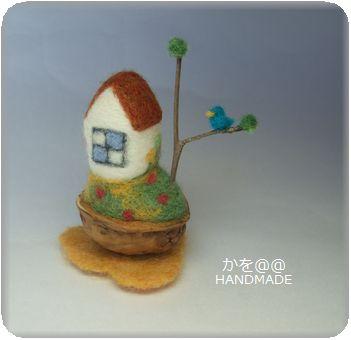 くるみ-家2