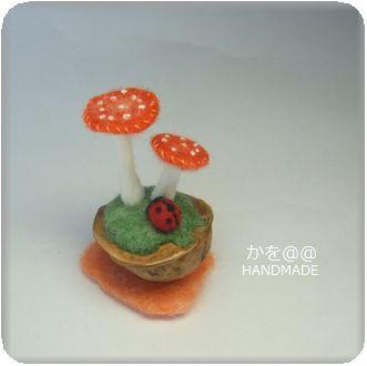 きのこ-オレンジ1