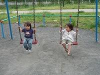 P1110536.jpg