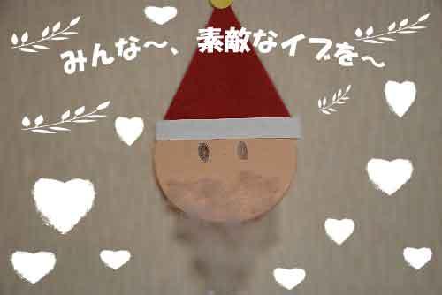 DSC_0055_20081224150146.jpg