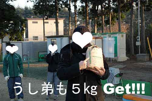 DSC_0078_20090114140942.jpg