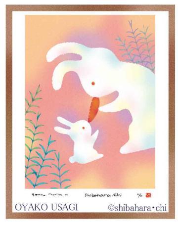 oyakoウサギ