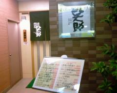 syousuke4.jpg
