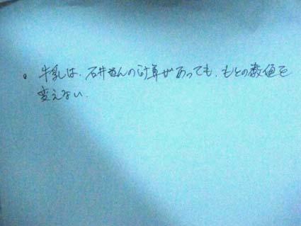 1笹塚 269-2
