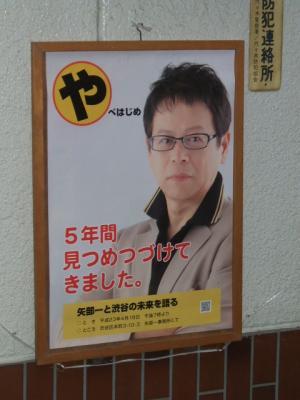 仙壽院 004