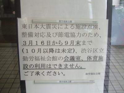 おやじ日本 004