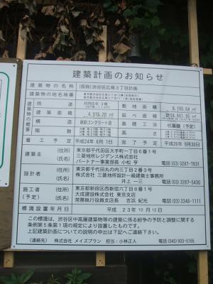 羽澤10月24日 005