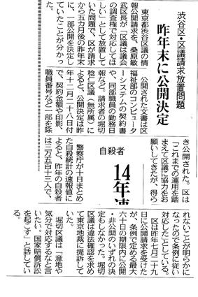 201201112.jpg