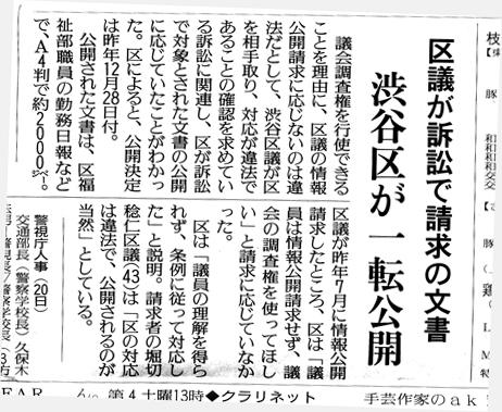 20120114yomiurijyou.jpg