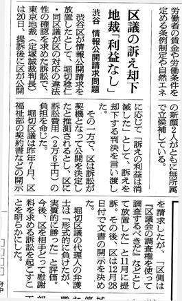 20120121asahi1_20120122002929.jpg