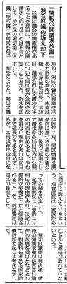 20120121sankei1.jpg