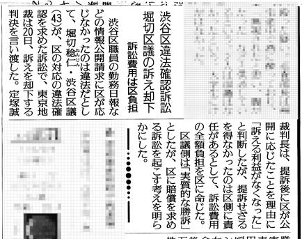 20120121yomi1.jpg