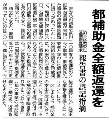 20120407tokyo1.jpg
