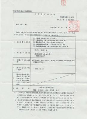 2012109kahi1.jpg