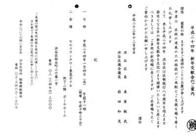 24shin-1.jpg