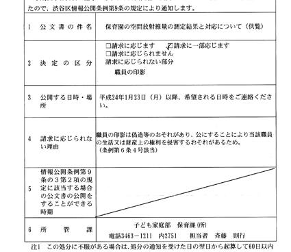 hatagayahoushi3.jpg