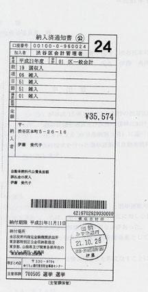 itoumiyoko15.jpg